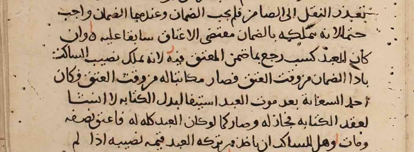 11th-13th centuries