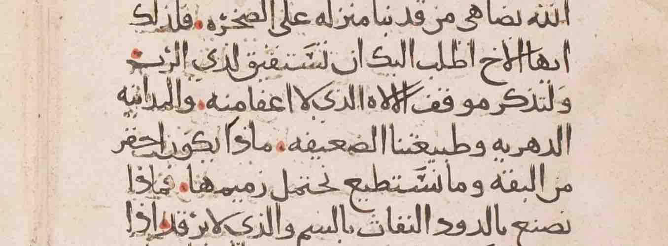 9th-10th centuries