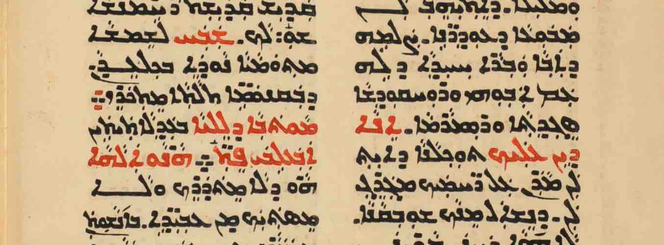 20th and 21st Century - East Syriac