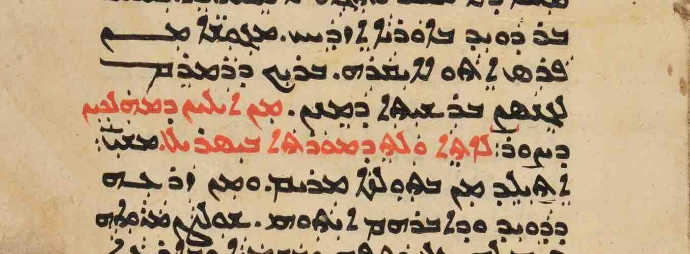 East Syriac